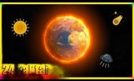 24 Faktai : Kaip ir kada mirs Žemė / Žmonija? (ᴋᴀʀᴀꜱ, ᴜꜰᴏ, ᴜɢɴɪᴋᴀʟɴɪᴀɪ ɪʀ ᴅᴀᴜɢɪᴀᴜ)
