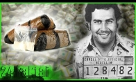 Pablo Escobar (Kolumbijos narkobaronas, Medeljino kartelio lyderis)