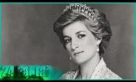 Diana (Velso princesė, vaikystė, santuoka ir tragiška mirtis)