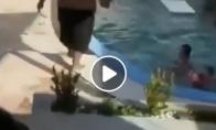 Bomba ateina į baseiną